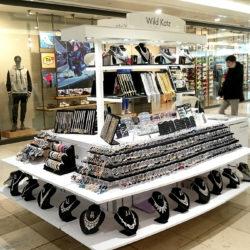Lewisham Shopping Centre Kiosks